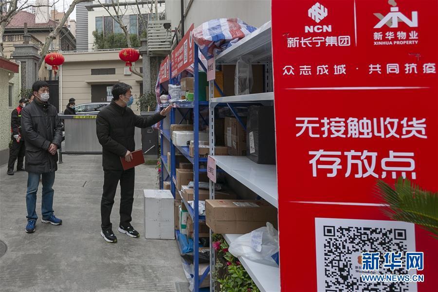 (聚焦疫情防控)(3)上海:基层防疫见闻